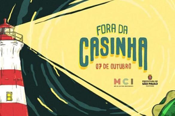 FORA DA CASINHA_opt
